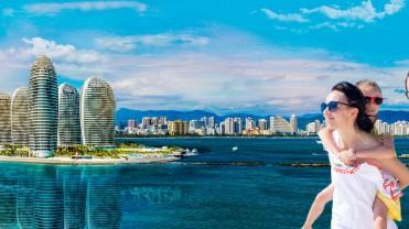 Hainan Island 5Days