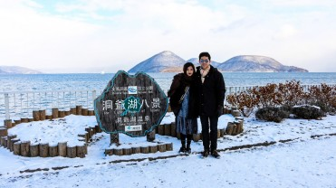 Hokkaido Island 6Days